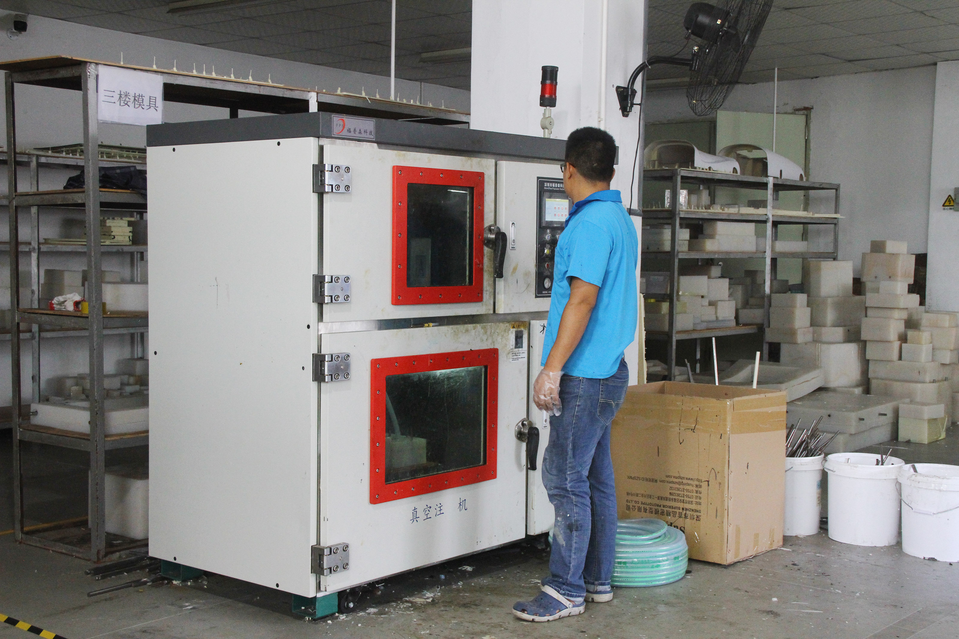 Superior Vacuum casting machine